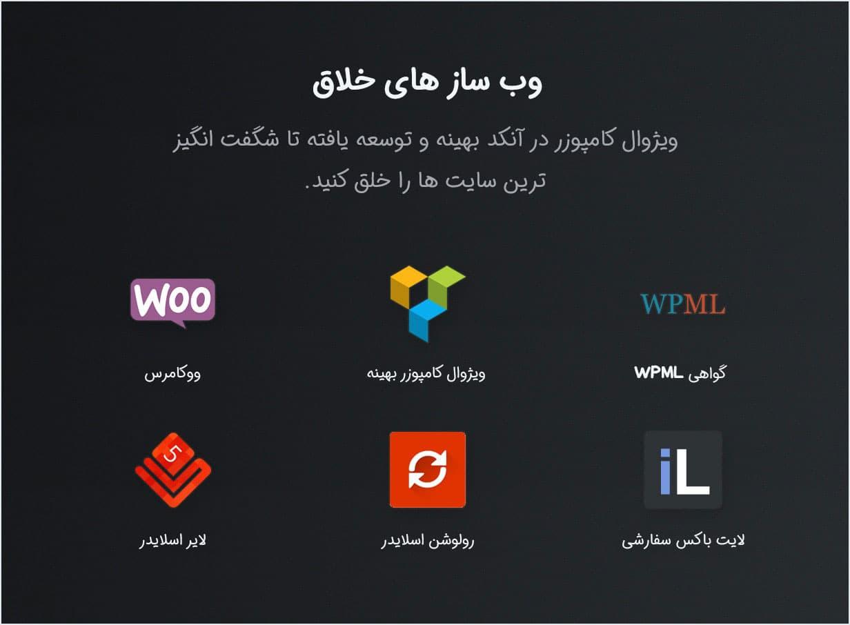 وب ساز های خلاق