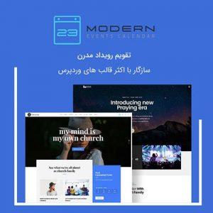 دانلود افزونه Events Calendar Pro فارسی