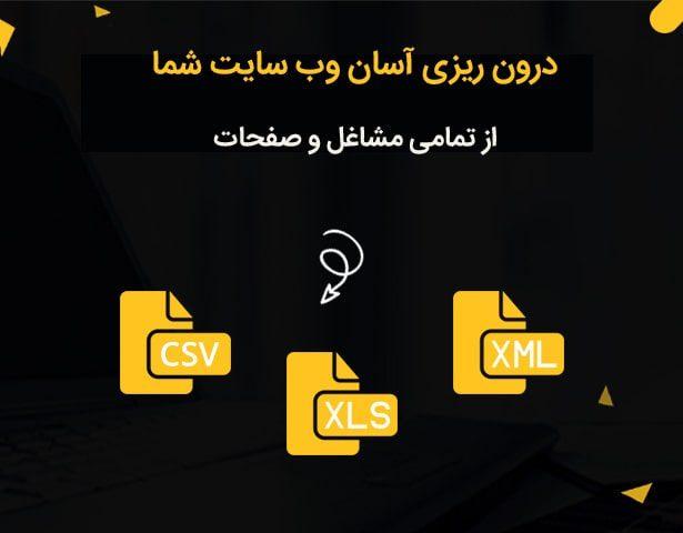 قالب Nokri   قالب کاریابی و مشاغل Nokri   قالب کاریابی نُکری