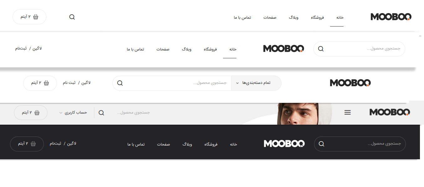 قالب Mooboo | ❤️ قالب فروشگاهی موبو | پوسته فروشگاه لباس وردپرس Mooboo
