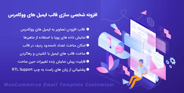 WooCommerce-Email-Template-Customizer